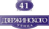 Медицинский центр на Дзержинского