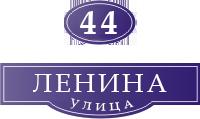 Медицинский центр на Ленина