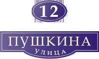 Медицинский центр на Пушкина