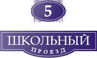 Медицинский центр в городе Покров