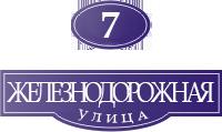Медицинский центр в городе Электросталь